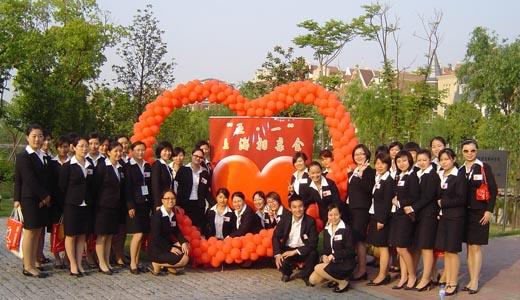 上海相亲会员工合影